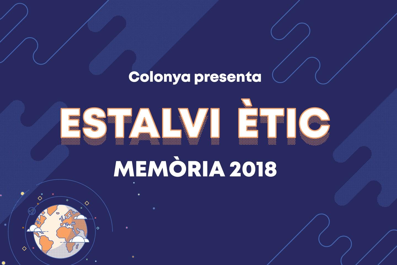 Presentació de la memòria de l'Estalvi Ètic 2018 - 20 aniversari